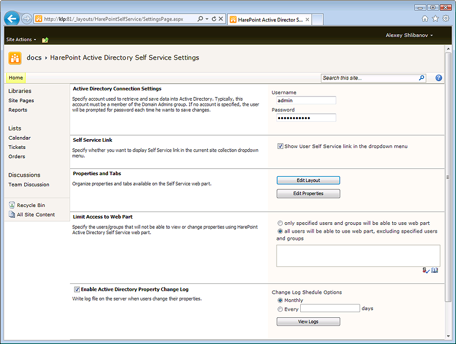 В конце 2013 года, наряду с возможностями работы через тонкий клиент и веб-интерфейс, в линейке продуктов 1с